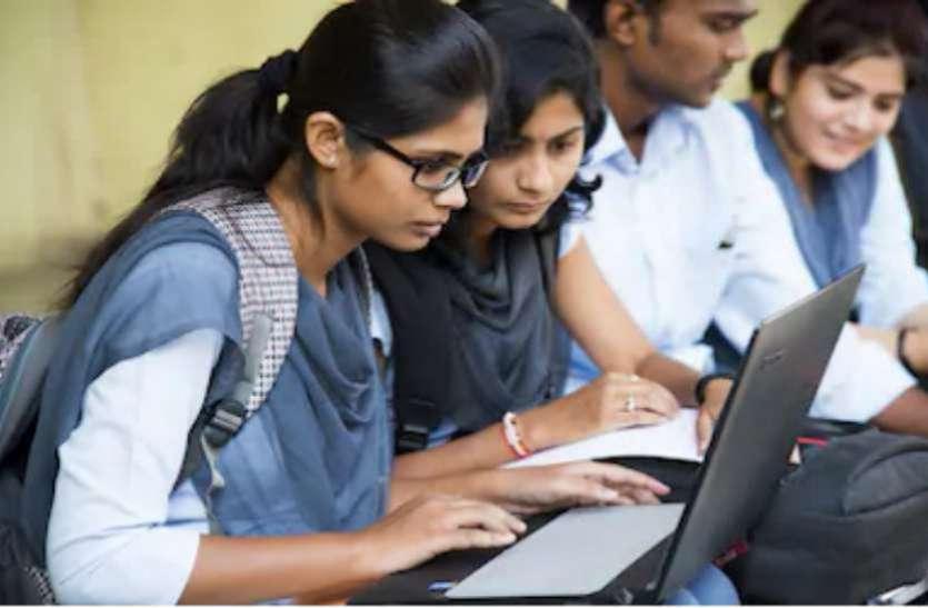 NTA UGC NET 2019 : रजिस्ट्रेशन करने की आखिरी तारीख बढ़ी