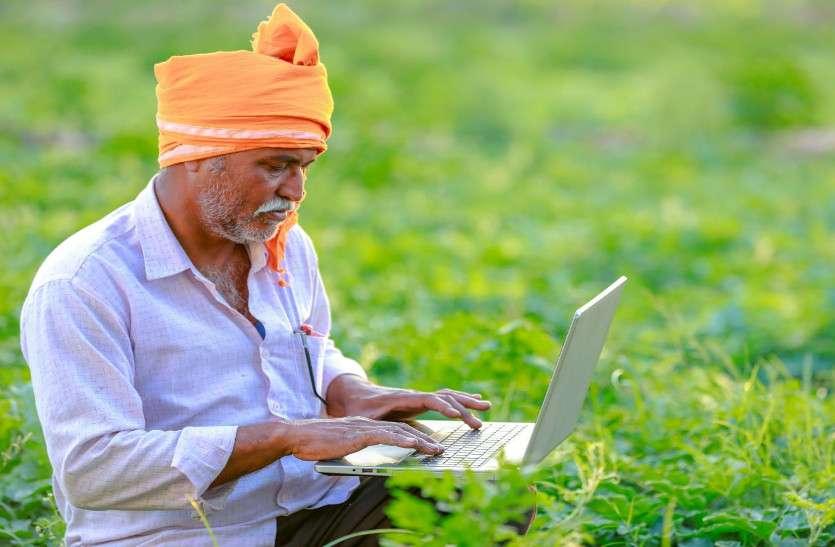 किसानों को घर बैठे मिलेंगे रुपए, करना होगा बस यह काम