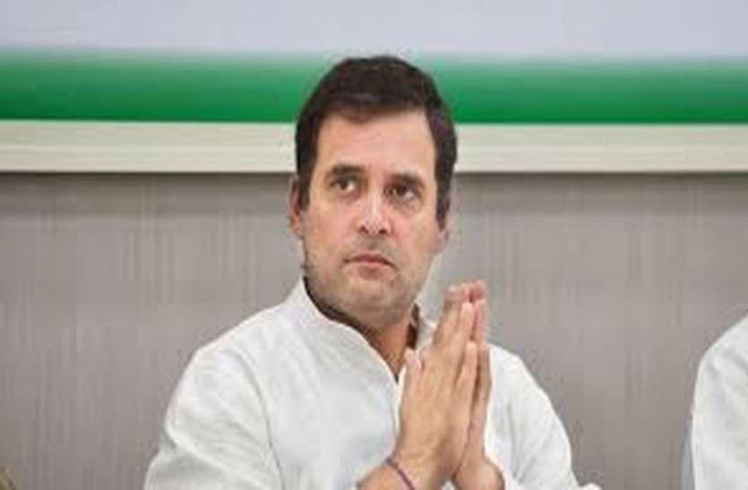 सूरत कोर्ट में पेश होंगे राहुल गांधी