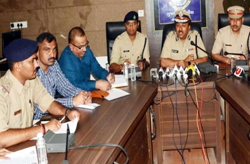 Rajkot news : आरटीओ के मेमो की नकली रसीद बनाने के घोटाले का पर्दाफाश