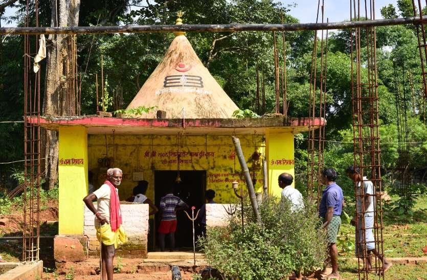बस्तर में श्रीराम द्वारा स्थापित इस शिवलिंग का जमीन में अबतक नहीं मिला अंत, बढ़ती जा रही लंबाई, 50 सालों से चल रहा शोध