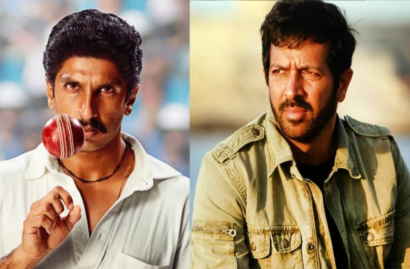 फिल्म '83' में रणवीर को लेकर निर्देशक कबीर खान ने किया बड़ा खुलासा, बोले एक बार तो..
