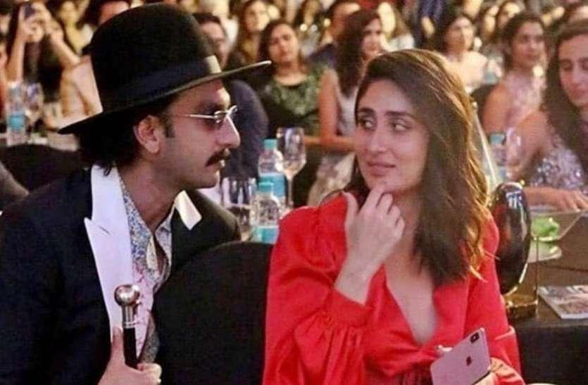 रणवीर सिंह को अपने करीब बैठे देख करीना ने किया ऐसा रिएक्ट वायरल हो गई तस्वीर
