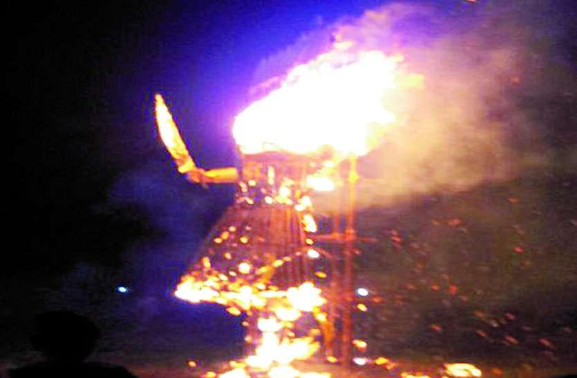 अहंकारी रावण का पुतला देखते ही देखते धू-धू कर जल गया