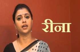 किशोर कुमार को मिलें भारत रत्न, एक्ट्रेस रीना कपूर ने पत्रिका से कही बात, देखें VIDEO