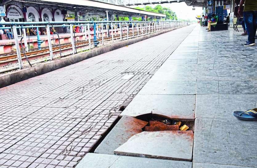 सफाई में हर साल एक करोड़ साफ, फिर भी रैंकिंग में फिसड्डी सतना रेलवे स्टेशन