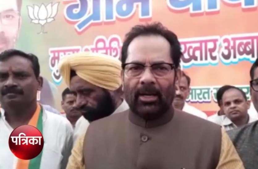 आजम खान के गढ़ में भाजपा के मंत्री ने मांगे वोट तो ग्रामीणों ने दिया ऐसा जवाब, देखें वीडियो