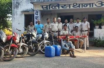 शराब के साथ गिरफ्तार युवक से चोरी की छह बाइक जब्त