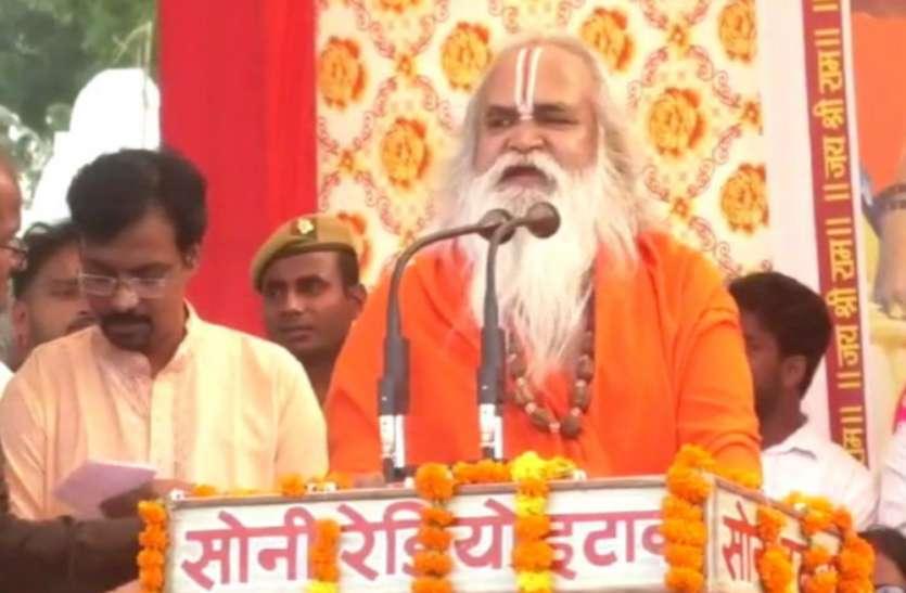 UP Top News : मुस्लिमों पर रामविलास वेदांती का विवादित बयान, सपा-बसपा व कांग्रेस पर लगाये गंभीर आरोप, चिन्मयानंद मामले में आज बड़ा दिन