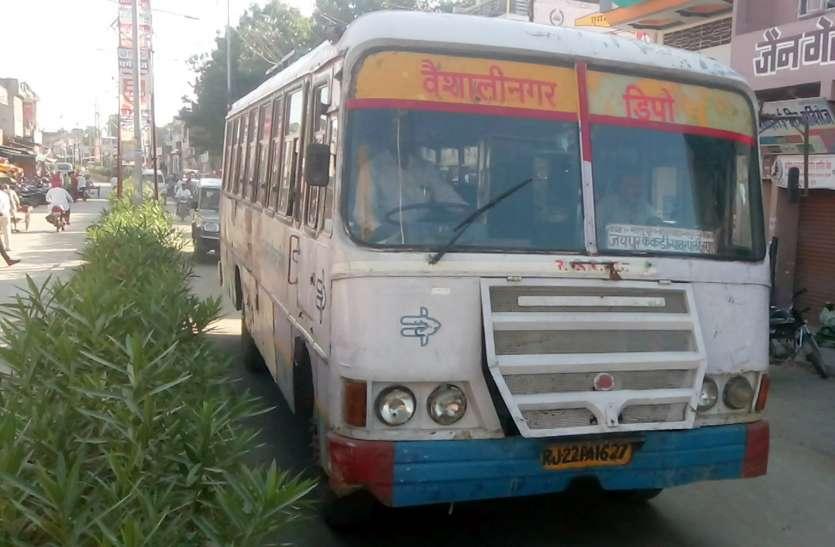 मालपुरा में कर्फ्यू से आवागमन हुआ प्रभावित, जयपुर से भीलवाड़ा व उदयपुर की बसों का मार्ग किया परिवर्तित