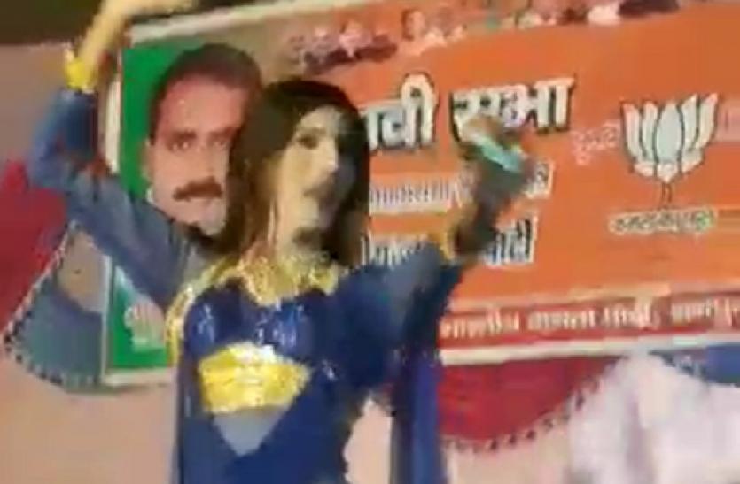 Rampur Upchunav: BJP उम्मीदवार की चुनावी सभा में हुआ ऐसा डांस, डीएम ने की बड़ी कार्रवाई- देखें डांस का वीडियो