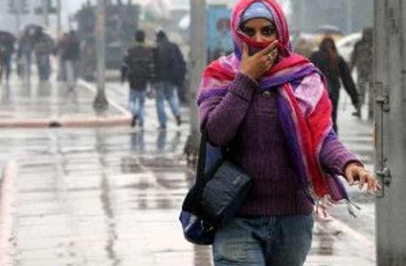 Weather Alert: मौसम में फिर बदलाव का अलर्ट, कोहरे और ठंड से इतना गिरेगा तापमान