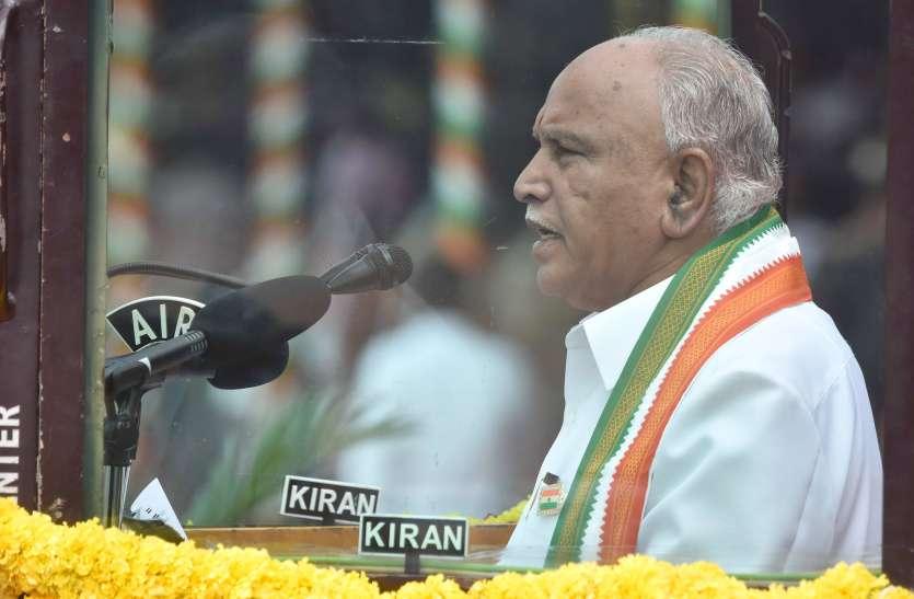 भाजपा के CM येडियूरप्पा को पूर्व विधायक की धमकी, कहा-टिकट नहीं मिली तो चुटकी में गिरवा दूंगा सरकार