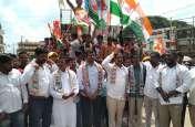 मीडिया पर प्रतिबंध लगाने के विरोध में कांग्रेस ने किया प्रदर्शन
