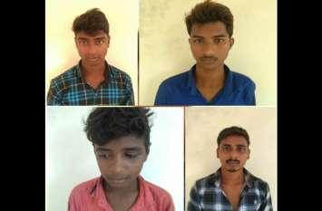 भाजपा सांसद का भतीजा निकला चोर, साथियों संग भेजा गया जेल
