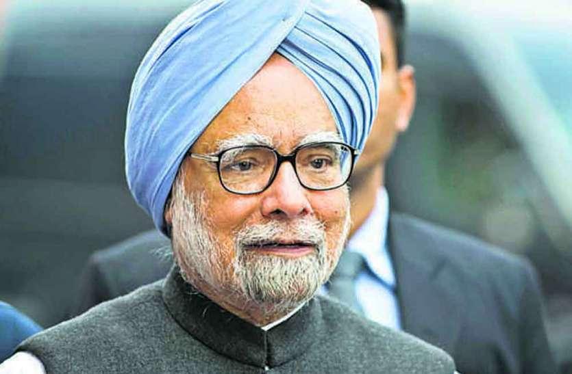 करतारपुर कॉरिडोर के उद्धाटन के लिए पाकिस्तान ने भेजा पूर्व PM मनमोहन सिंह को आधिकारिक आमंत्रण
