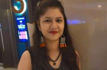 VIDEO: मानवाधिकार के खिलाफ बोलकर छा गई हरियाणा की बेटी