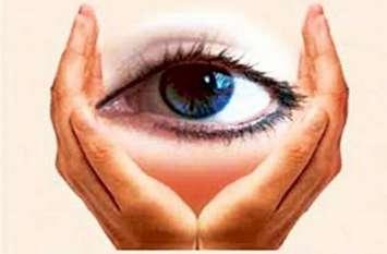 World Sight Day 2019 आंखों में है ये समस्या तो हो जाएं सावधान, अंधता के आंकड़े जान रह जाएंगे हैरान