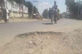 (roads damage) सड़कों के 'जख्म हरे', दे रहे दर्द