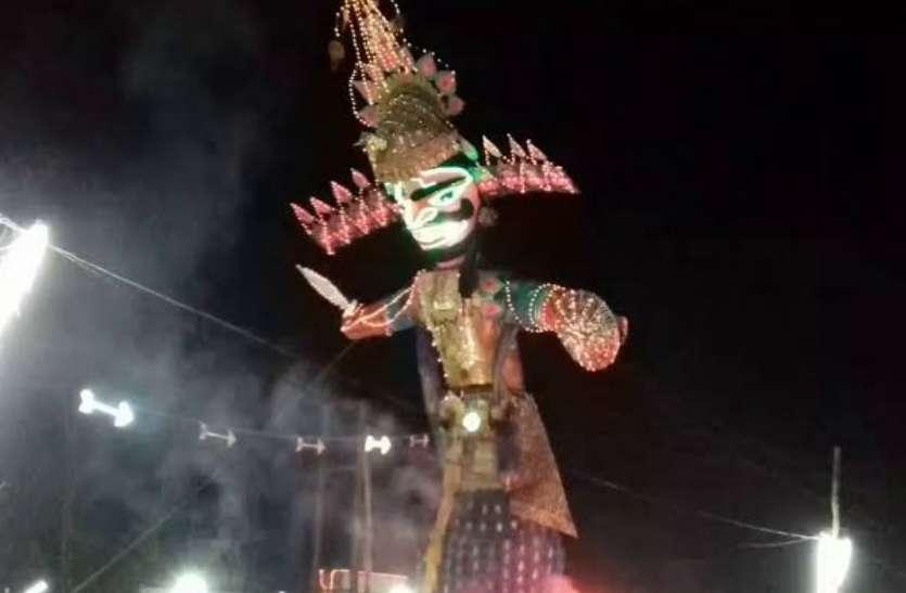 Image result for रावण