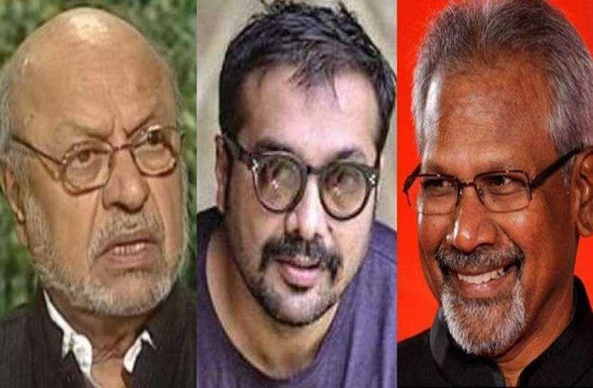 गुहा, बेनेगल समेत 49 हस्तियों पर देशद्रोह के आरोप पाए गए गलत