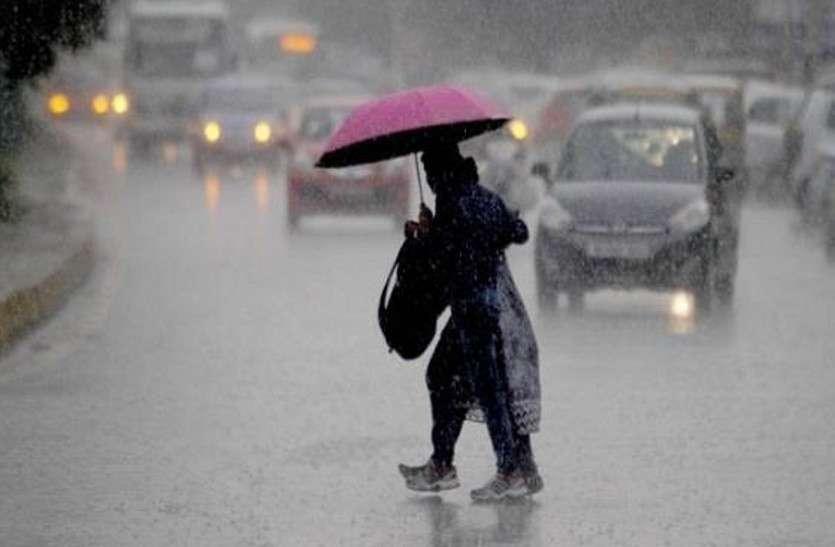 जयपुर सहित 21 जिलों से विदा हुआ मानसून, हवा का बदलते रुख के साथ होने लगा ठंड का अहसास