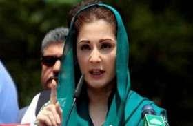 पाकिस्तान: मरियम की मुश्किलें बढ़ी, कोर्ट ने न्यायिक रिमांड बढ़ाई