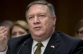 अमरीका ने तुर्की को सीरिया में हमला करने के लिए अभी तक नहीं दी है अनुमति: पोम्पियो