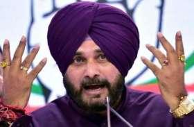 कांग्रेस को फिर याद आए नवजोत सिंह सिद्धू, सौंपी बड़ी जिम्मेदारी