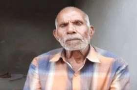 70 साल बाद अपने घर वापस लौटा यह शख्स, 11 वर्ष की आयु में हुआ था लापता