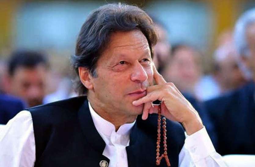 पाकिस्तानी PM इमरान खान को मिला 'मुस्लिम मैन ऑफ द ईयर' अवॉर्ड, जानिए क्या है वजह