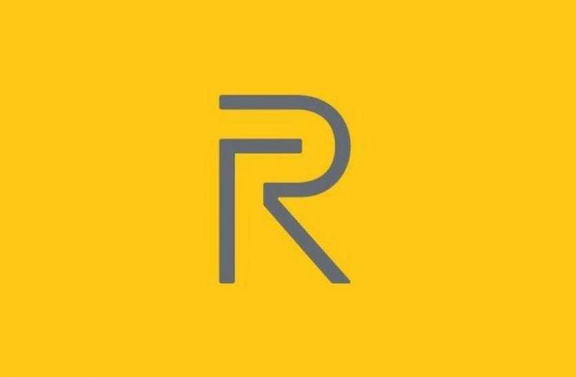Realme Smart TV: इस साल के आखिर में हो सकता है लॉन्च, यहां जानें सबकुछ