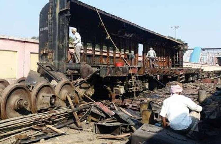 रेल मंत्रालय ने 10 सालों में कबाड़ से कमा लिए 35 हजार करोड़ रुपए