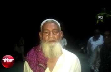 VIDEO:  कहासुनी के बाद निकाल लिए हथियार और लाठी-डंडे, खूनी संघर्ष में कई घायल