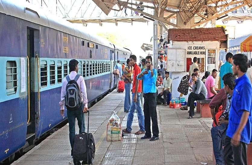 बिलासपुर स्टेशन में चला टिकट चेकिंग अभियान