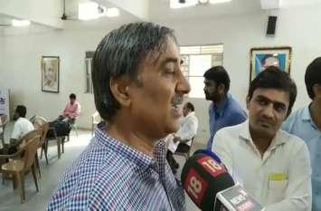 गहलोत सरकार के मंत्री पर धमकाने का आरोप, शिक्षक नेता ने जनसुनवाई में लगाई गुहार