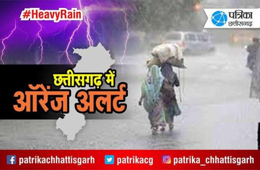 मौसम विभाग के अनुसार 15 अक्टूबर से होगी प्रदेश में भारी बारिश के साथ मानसून की वापसी