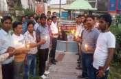 पुष्पेंद्र यादव एनकाउंटर: यादव महासभा ने किया बड़ा ऐलान