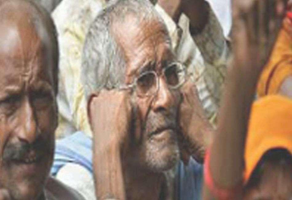 लाखों का वृद्धावस्था पेंशन घोटाला: जांच में सामने आए 2525 अपात्र, सभी अपात्रों की पेंशन रोकी
