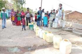 जलसंकट: आधे से ज्यादा शहर में चार दिन से नलों में नहीं आया पानी