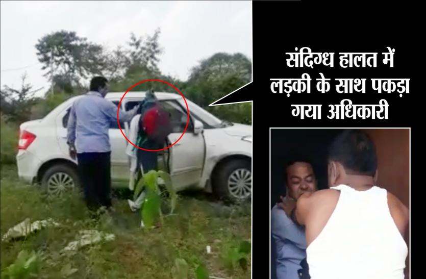 सुनसान मकान में ब्लॉक मेडिकल ऑफिसर को ग्रामीणों ने लड़की के साथ पकड़ा, उसके बाद किया ये हाल