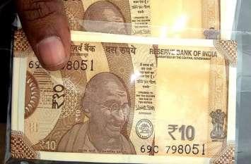यहां नये 10 रुपए के नोट पर मिल रहा है 1355 रुपए, बस ये है शर्त
