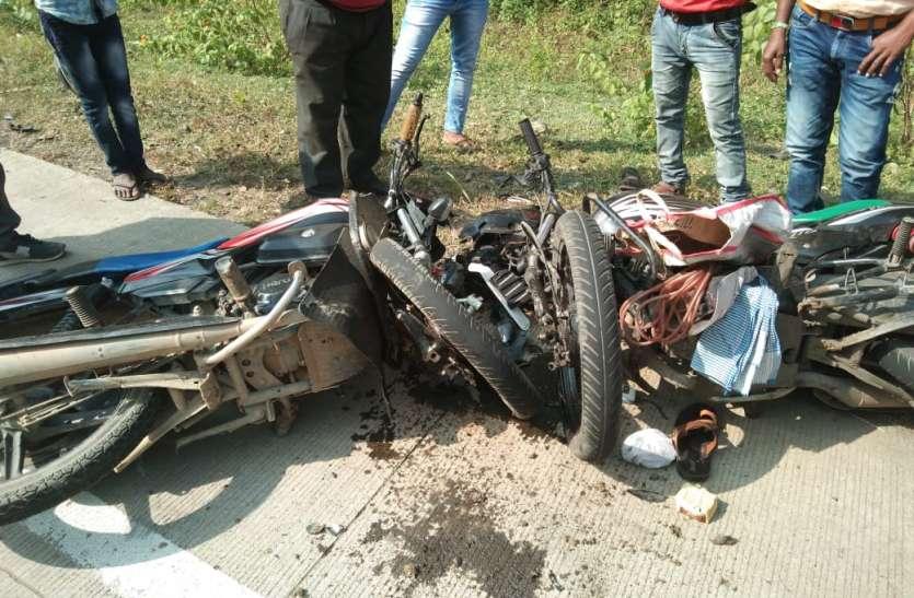 तेज रफ्तार दो बाइक की आमने सामने की भिडंत, एक की मौत तीन गम्भीर