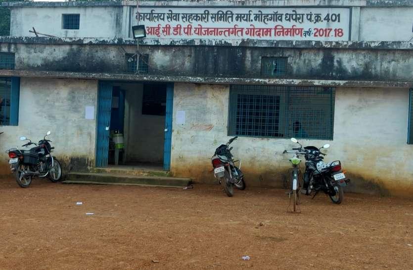 मोहगांव से मानपुर सड़क मार्ग का कार्य व धान पंजीयन का हुआ प्रांरभ