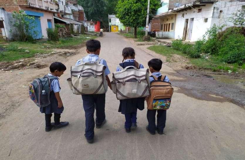 जानिए, आखिर क्यों स्कूल से घर आए बच्चे परेशान नजर आते हैं