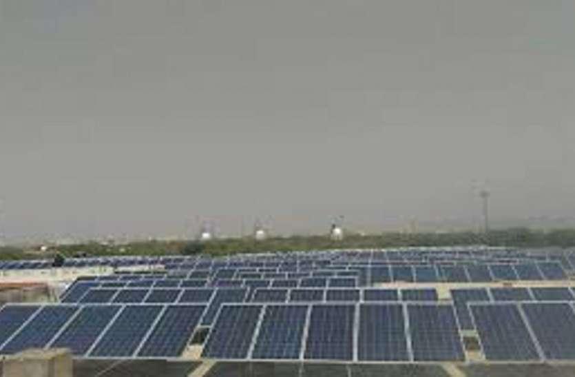 Good News ;  क्योंटी में स्थापित होगा 350 मेगावॉट का सोलर पॉवर प्लांट, खुलेंगे रोजगार के द्वार
