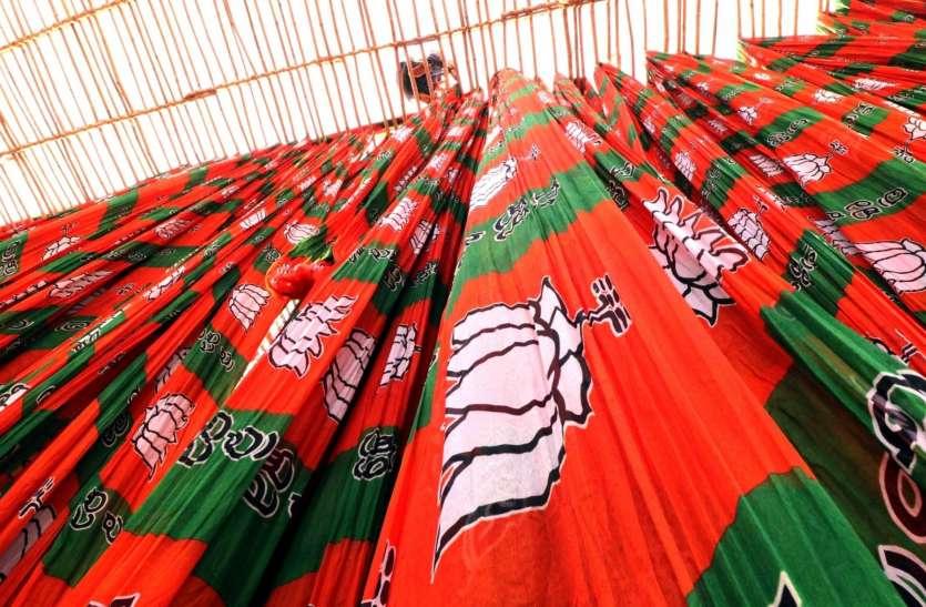 एडीआर रिपोर्ट: भाजपा ने 2014 में महाराष्ट्र, हरियाणा चुनाव में सबसे ज्यादा खर्च किए
