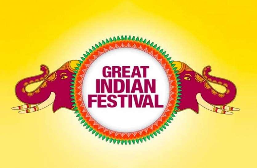 Amazon Great India Festival सेल, इस स्मार्टफोन को महज 4,999 रुपये में खरीदने का मौका