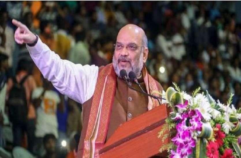 कांग्रेस पर बरसे अमित शाह, कहा- पहले महाराष्ट्र को लूटा, अब भारत को बदनाम करने की साजिश