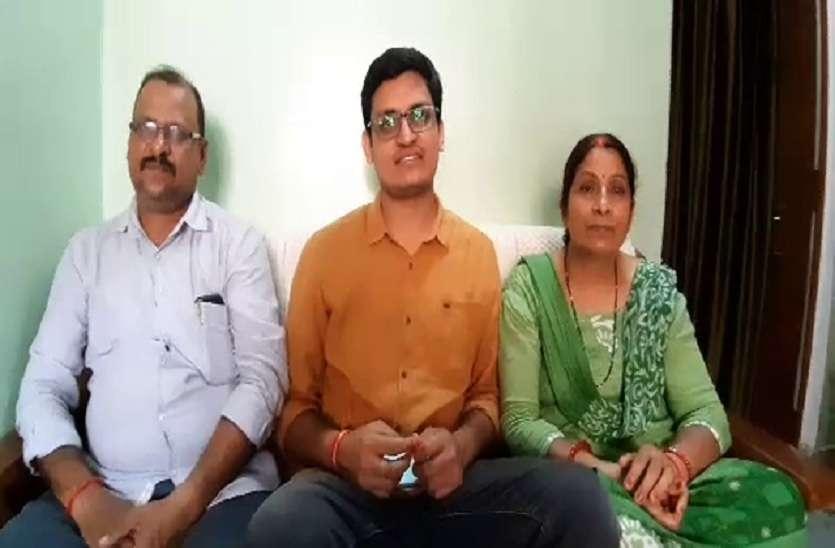 Amit Shukla Family